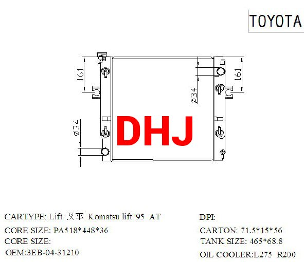 /Product/FORKLIFT/TOYOTA/59.html