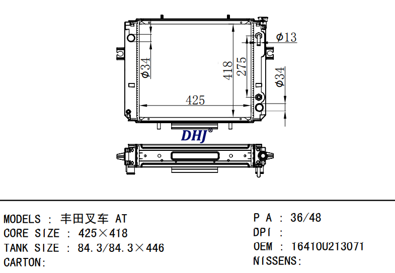 /Product/FORKLIFT/TOYOTA/75706.html