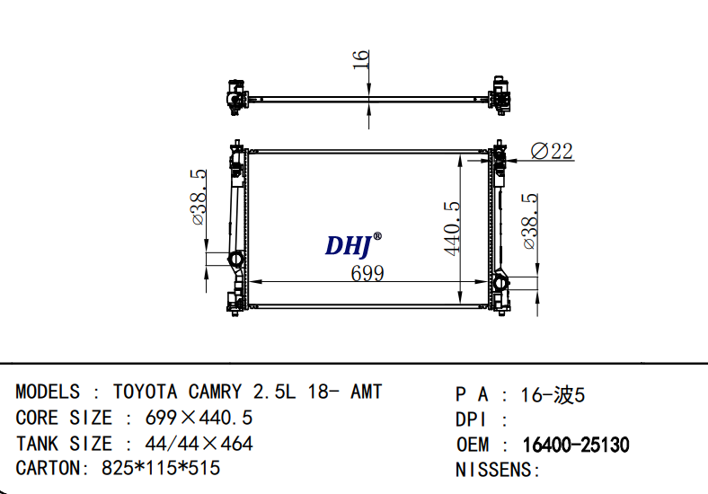 /Product/TOYOTA/75861.html