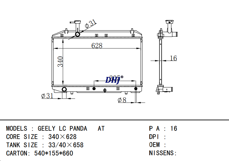 Radiator For GEELY LC PANDA AT