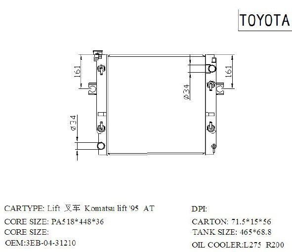 /Product/TOYOTA/61.html
